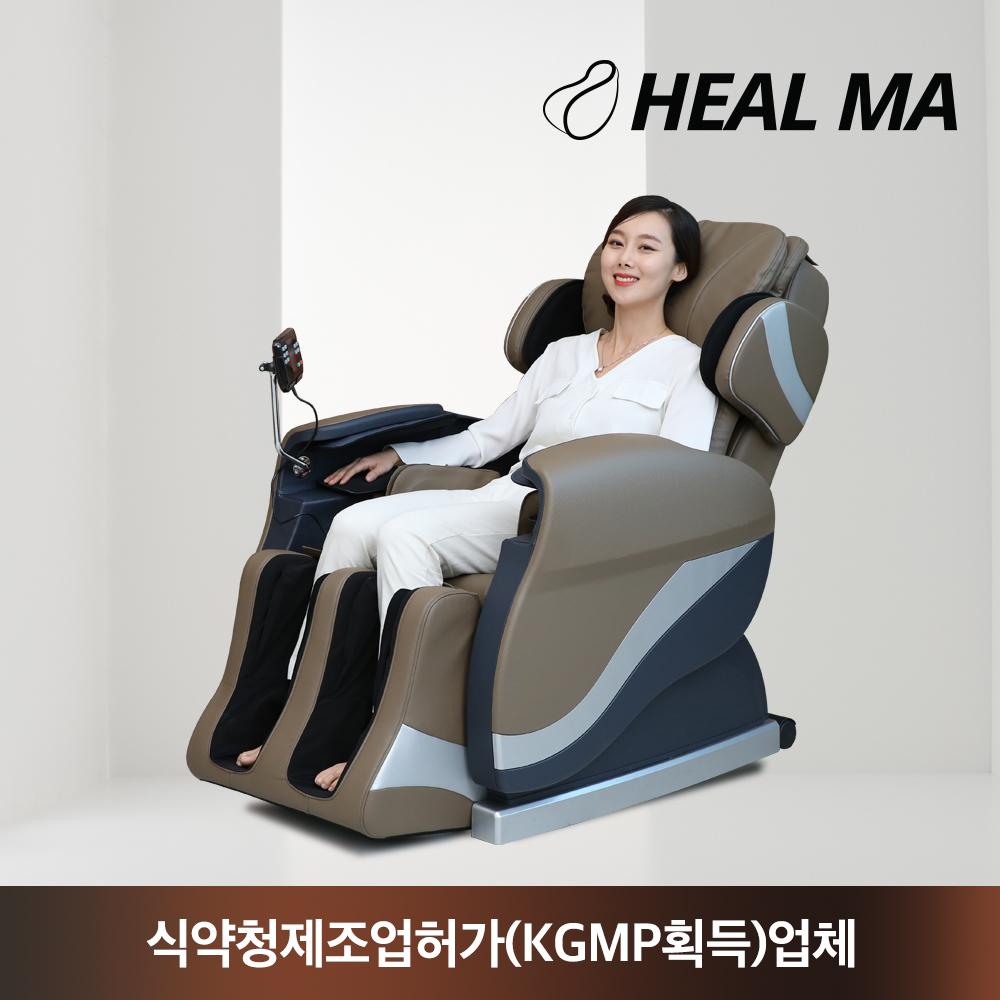 초특가세일 9200 헬마 안마의자 전신안마의자